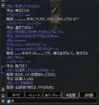 20060718031149.jpg