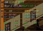 20060415152732.jpg