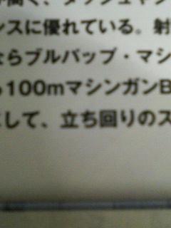 P1000053.jpg