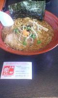 橙☆黒醤油ラーメン