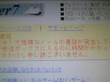 20070111aa.jpg