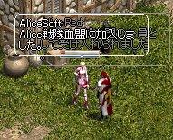 LinC0177.jpg