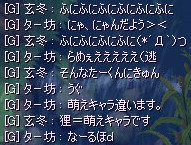 chat14.jpg