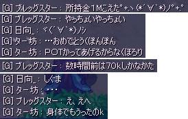 chat17.jpg