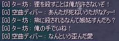 chat20.jpg