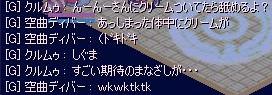 chat23.jpg