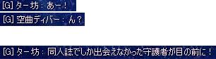 chat26.jpg