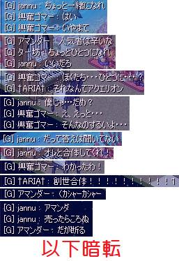 chat30.jpg
