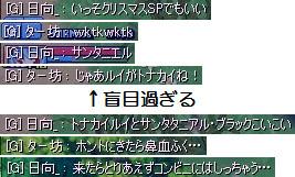 chat31.jpg
