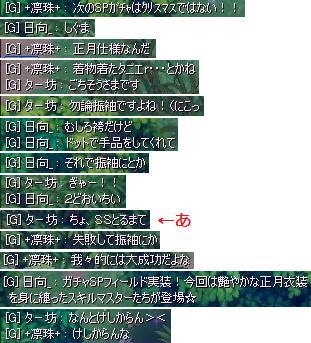 chat32.jpg