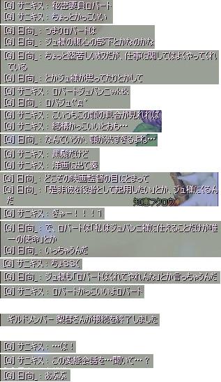 chat35.jpg
