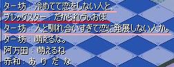 chat8.jpg