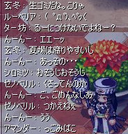 chat9.jpg