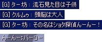 suiri10.jpg