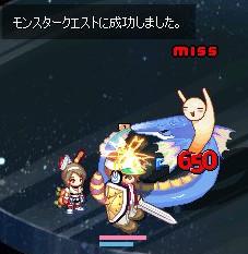 tenshoku2.jpg