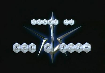 20070205233648.jpg