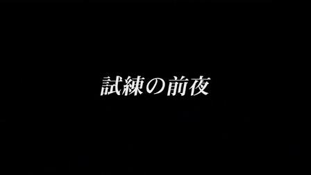 シャナ 05話 08