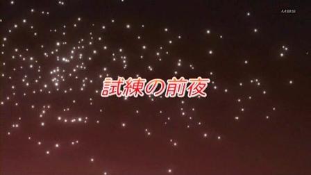 灼眼のシャナII 第06話 00