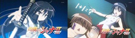 灼眼のシャナII 第06話 05