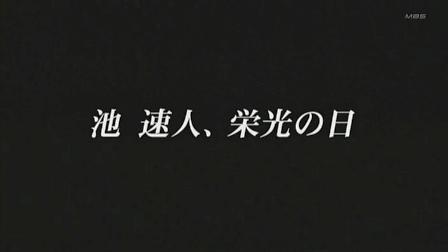 灼眼のシャナII 第06話 10