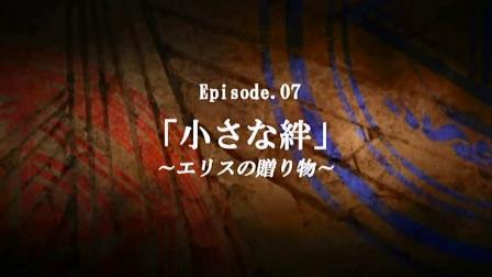 ナイトウィザード The ANIMATION 第07話 00