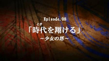 ナイトウィザード The ANIMATION 第07話 10