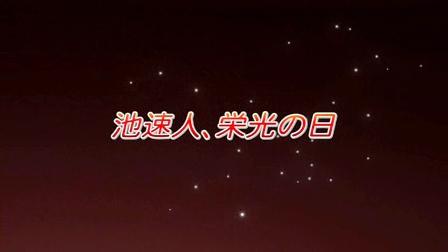灼眼のシャナII -second- 第07話 00