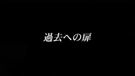 灼眼のシャナII -second- 第07話 08