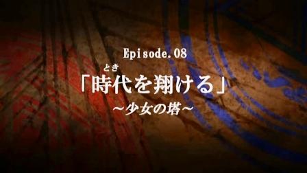 ナイトウィザード The ANIMATION 第08話 00