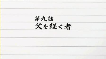 レンタルマギカ 第09話 00