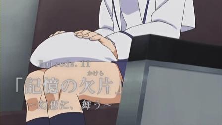 ナイトウィザード The ANIMATION 第11話 00