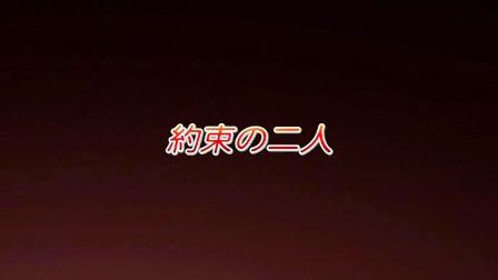 灼眼のシャナII -second- 第11話 00