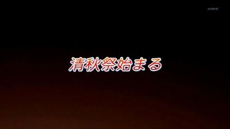 灼眼のシャナII 第12話 00