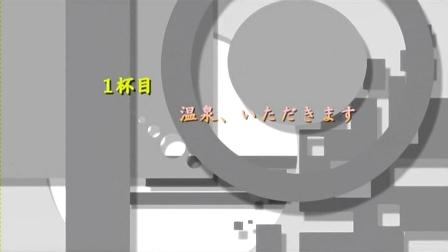 みなみけ ~おかわり~ 第01話 00