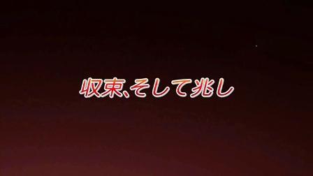 灼眼のシャナII -second- 第13話 00