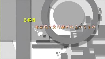 みなみけ ~おかわり~ 第02話 00