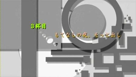 みなみけ ~おかわり~ 第03話 00
