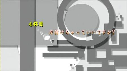 みなみけ ~おかわり~ 第04話 00