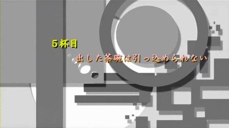 みなみけ ~おかわり~ 第05話 00