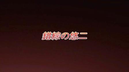灼眼のシャナII -second- 第18話 00