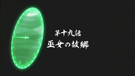 レンタルマギカ 第19話 00