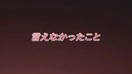 灼眼のシャナII -second- 第19話 00