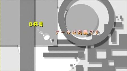 みなみけ ~おかわり~ 第08話 00