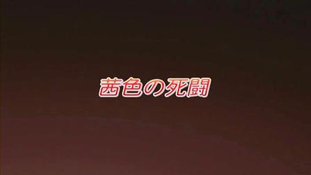 灼眼のシャナⅡ 第20話 00