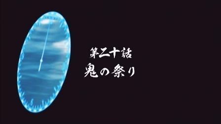 レンタルマギカ 第20話 00