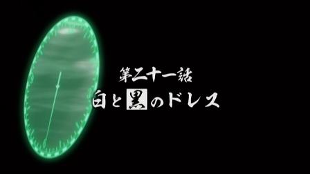 レンタルマギカ 第21話 00