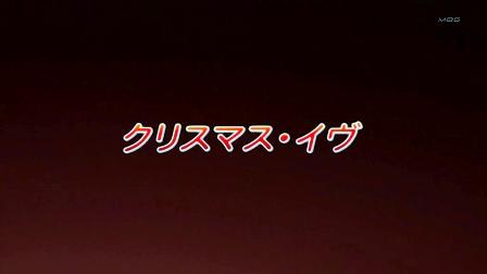 灼眼のシャナⅡ第22話 00