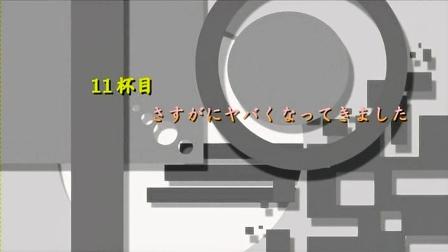 みなみけ ~おかわり~ 第11話 00