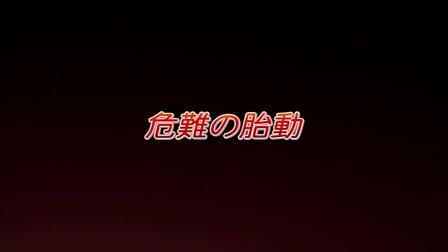 灼眼のシャナⅡ 第23話 00