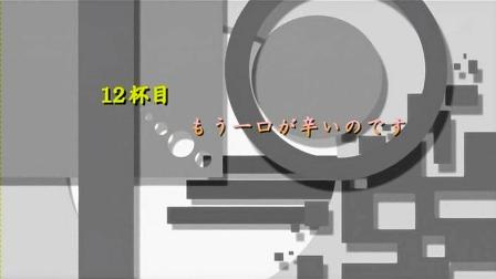 みなみけ ~おかわり~ 第12話 00